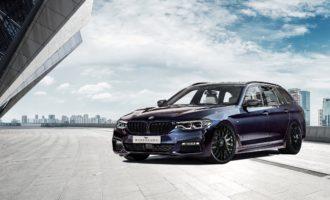 BMW G31 Karizzma 20zoll Skyline